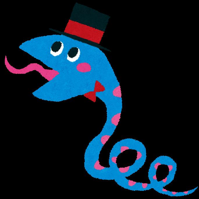 年賀状のイラスト「青蛇さん ... : ヘビのイラスト : イラスト
