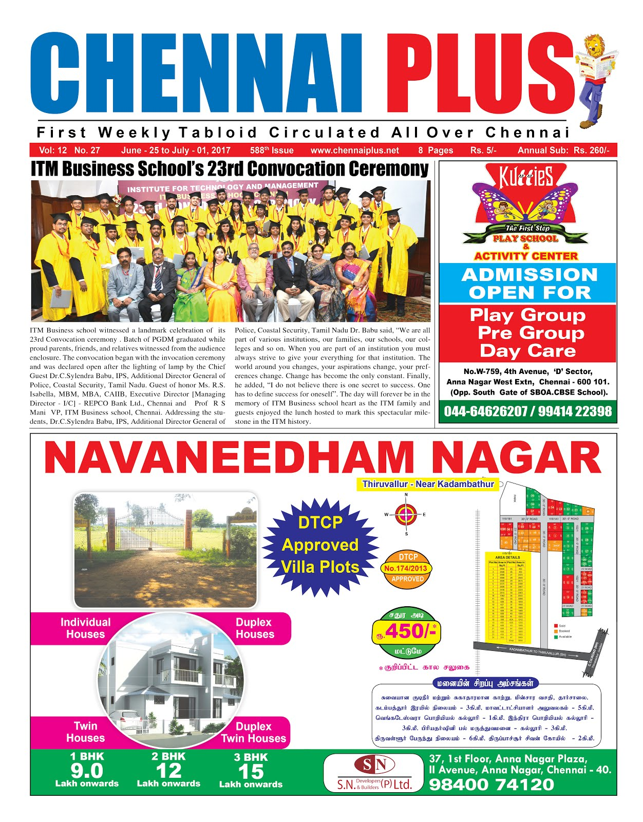 Chennai Plus_25.06.2017_Issue