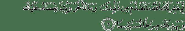 Surat Al-Fath Ayat 2