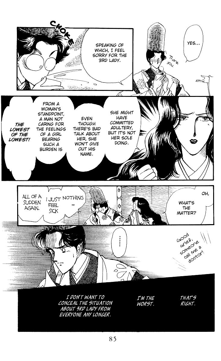ざちえんじ!; ざ・ちぇんじ!; Ima Torikaebaya Monogatari; The Change                           010 Page 29