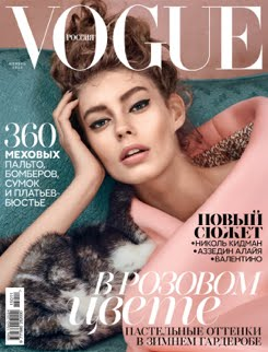 <b>Vogue Russia Nov 15</b>