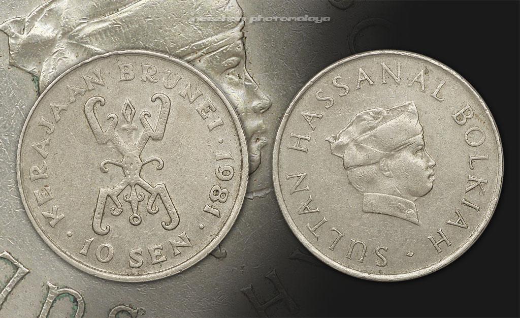 Koleksi duit syiling Brunei 10 sen tahun 1981