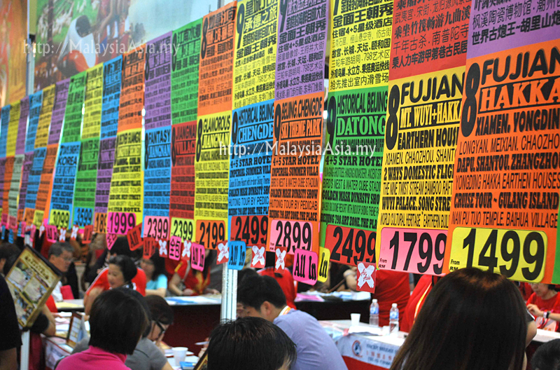 Matta Fair March Tips and Tricks Malaysia Asia