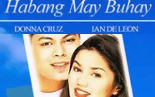 Habang May Buhay (1996)