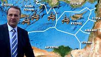 Προδοτικό «ναι»  Σαμαρά για την ελληνική ΑΟΖ. Συνεκμετάλλευση με την Τουρκία. Σφαλιάρα από ΗΠΑ
