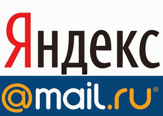 Yandex ru mail ru igru ruski biliard - 8f