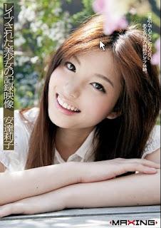 [MXGS-362] Rape Story of Beauty Little Girl ? Riko Adachi