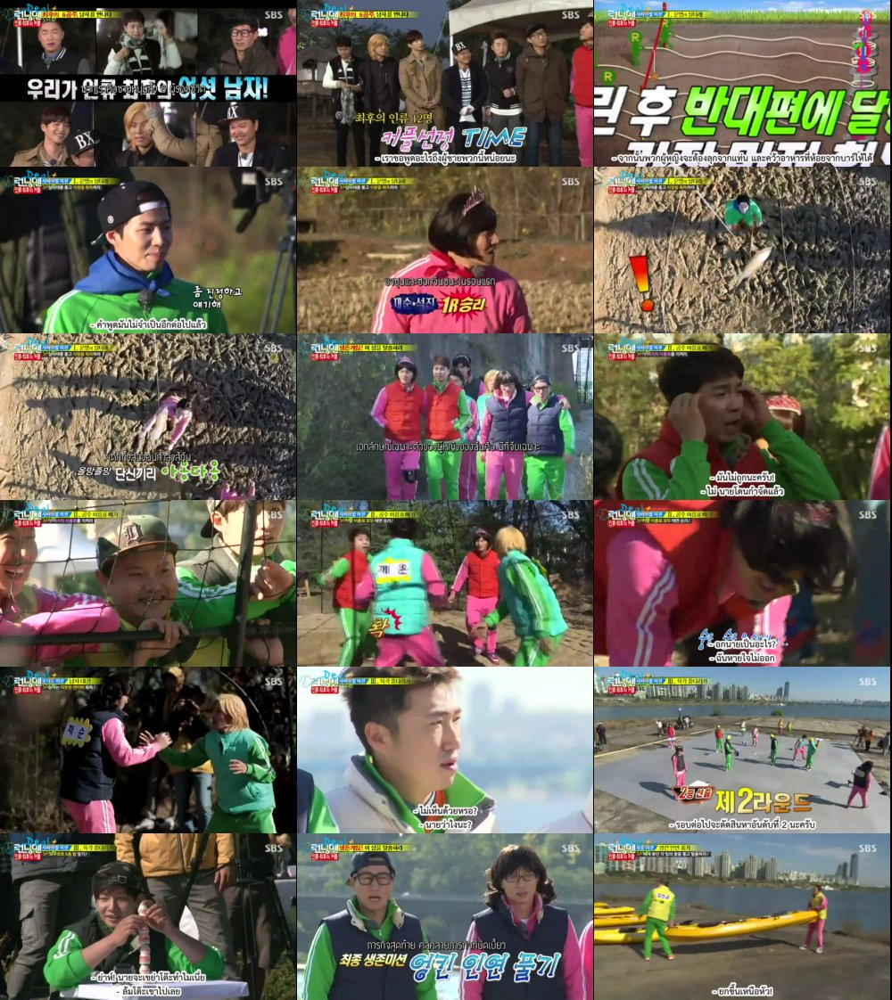 Runningman Sub Thai EP220