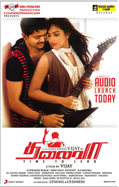 Thalaivaa 2013 Lotus DVD , Watch Thalaivaa Online
