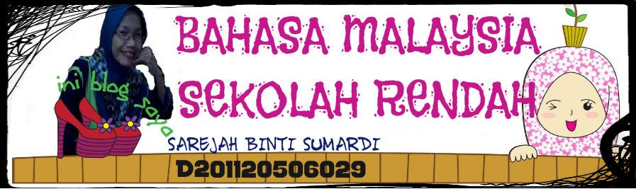 Bahasa Malaysia Sekolah Rendah