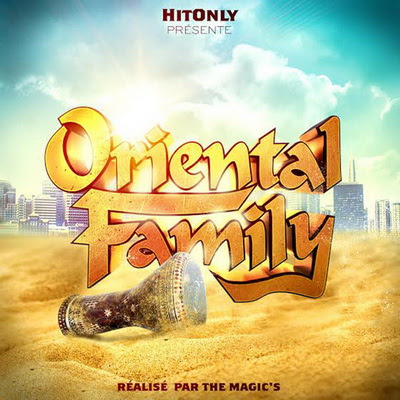 VA - Oriental Family (2015)