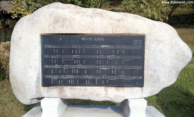 Homenaje a la obra Serenata triste de Park Si-chun