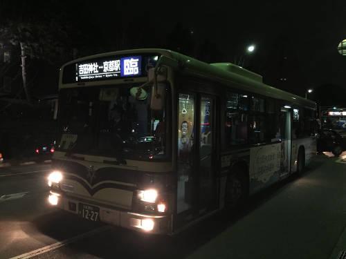吉田神社行き臨時バス