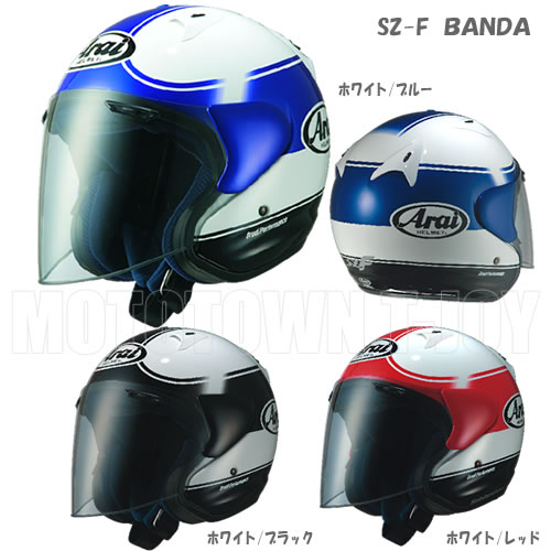 pre order arai shoei pre order helmets. Black Bedroom Furniture Sets. Home Design Ideas