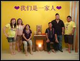 ❤我爱我の家人❤