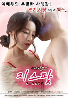 [เกาหลี18+] Lee Chae Dam's G Spot (2017) [Soundtrack]