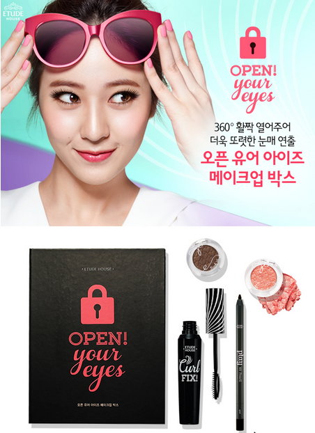 etude house open your eyes make up kit, open your eyes etude house, lash perm curl fix mascara etude, play 101 pencil etude, look at my eyes etude, review etude house 2015, harga etude house, jual etude house original, jual etude house semarang, jual etude house murah, chibis etude house korea, chibis prome