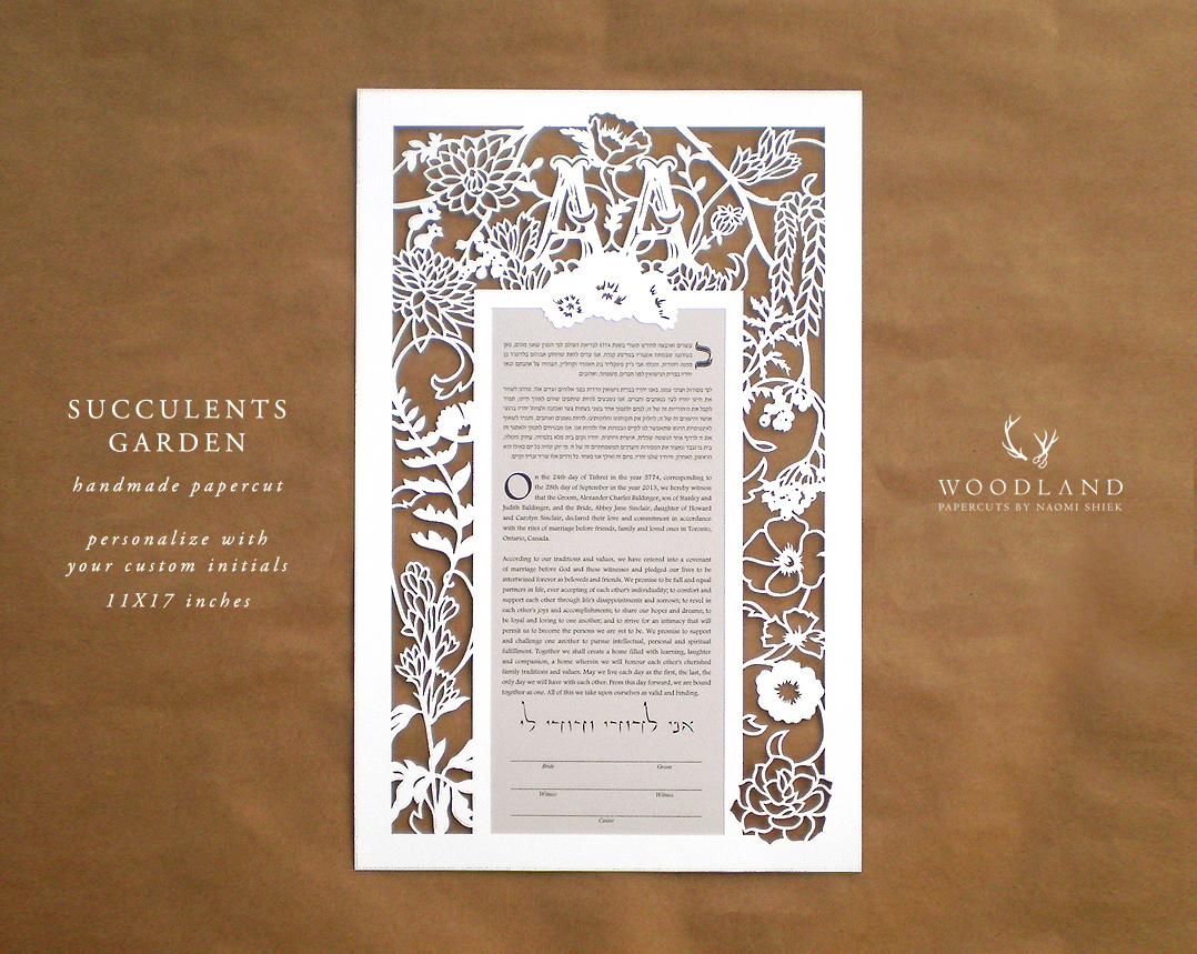 Woodland PapercutsSucculents Garden, A Personalized Heirloom Ketubah