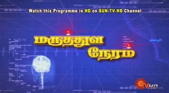 Sun Tv Show Maruthuva Neram  14-11-2013 Diabetes Specialist Dr.V.Balaji