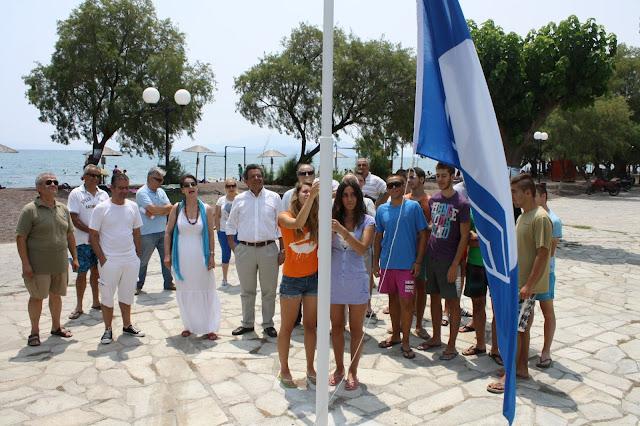 Πρωτοπόρος ο Δήμος Βόλος σε  Γαλάζιες Σημαίες