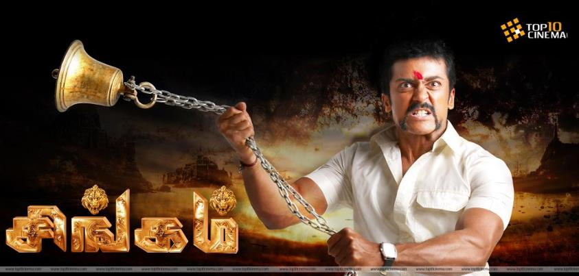 Movie Singham Hindi Dubbed South Indian