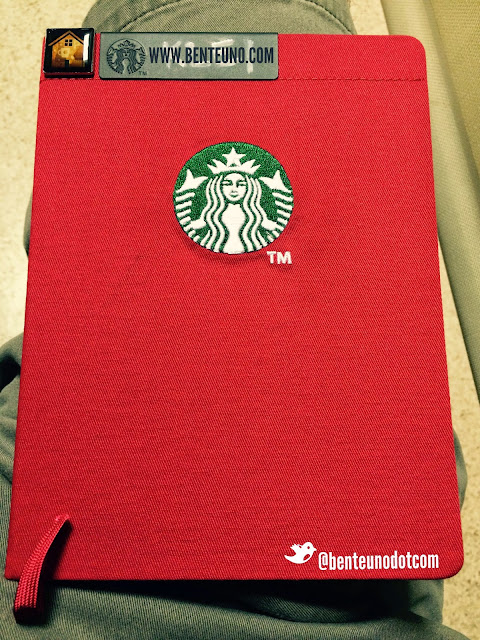 2015 Starbucks Planner