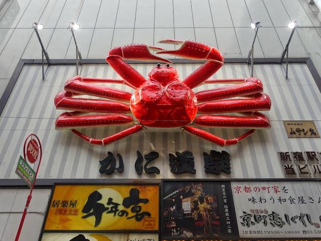 かに道楽,看板,新宿駅中央東口前〈著作権フリー無料画像〉