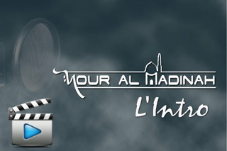 image intro introduction album cd anasheed nour al madinah madih