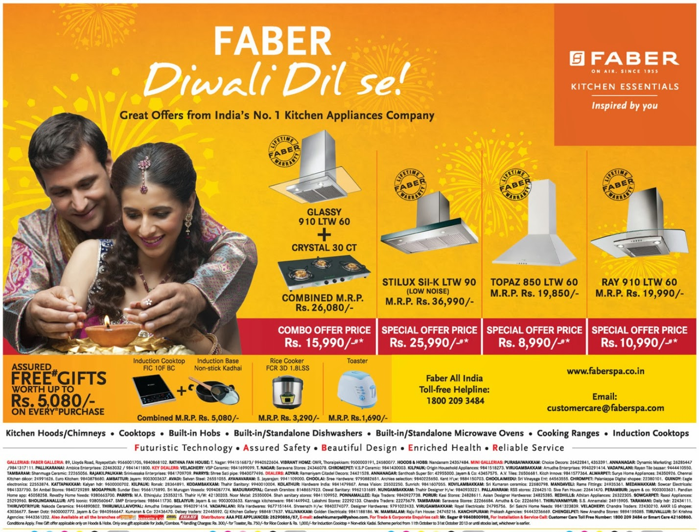 Uncategorized Faber Kitchen Appliances post free ads in india buy sell promote faber diwali offer kitchen appliances company chennai