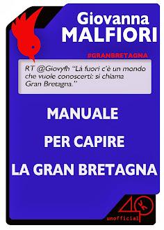 Spazio E-book