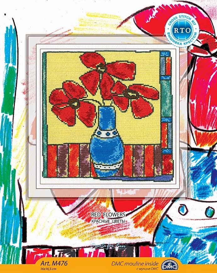 RTO, Красные цветы