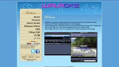 Walaoke, Karaoke Software