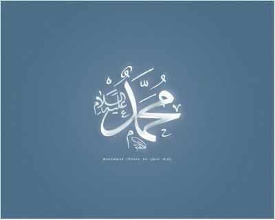 Sabiduría Tras la Práctica de la Poligamia del Profeta Muhammad  (salallaho aleihi wa sallam) Tumblr_lq7lbo3ncg1r1txgjo1_1280