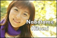 Nabatame Hitomi Blog