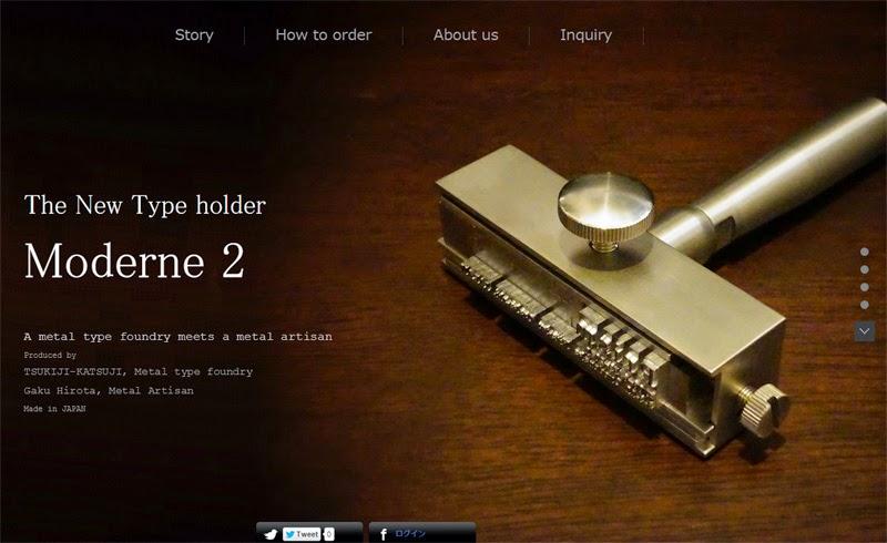 The New Type Holder, Moderne2