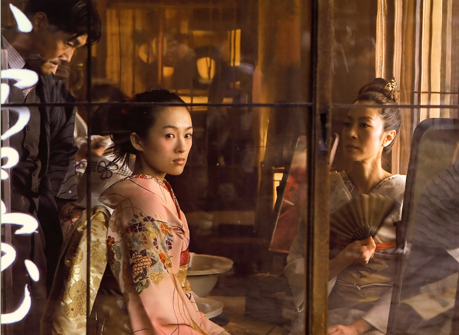 a book report on memoirs of a geisha If any book can be described as beautiful and horrifying at the same time, it is  memoirs of a geisha by arthur golden it is a story that spans.