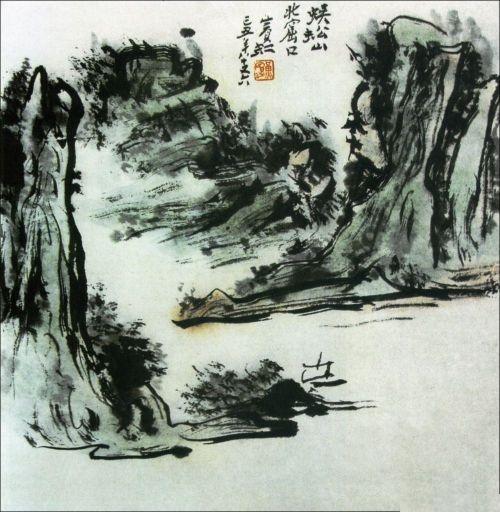 宗炳『画山水序』より(と思われます) 宗炳(そうへい)という人が、晩年... 中国山水画をかいま