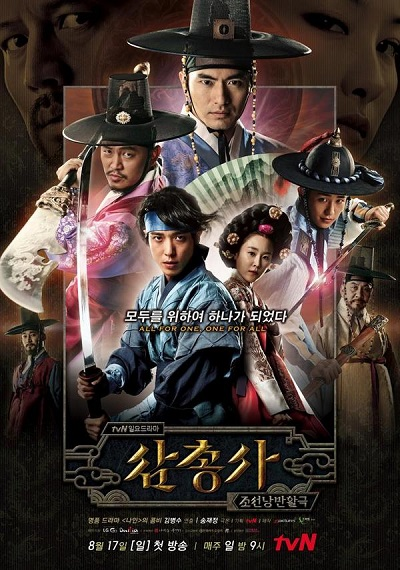 Sinopsis The Three Musketeers episode 1 - part 1