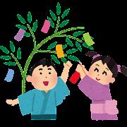 七夕のイラスト「短冊を飾る子供たち」