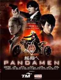Pandamen /  熊貓人