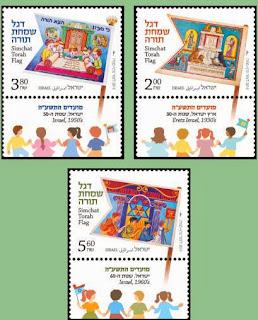Festivals 2014 Simchat Torah Flags