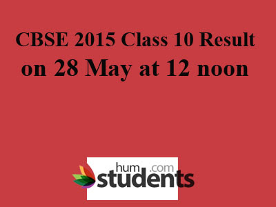 CBSE Class 10 Result today at 12 noon