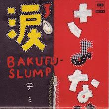 Bakufu Slump