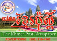 Khmer Post Radio
