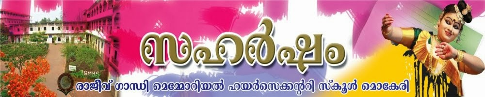 saharsham