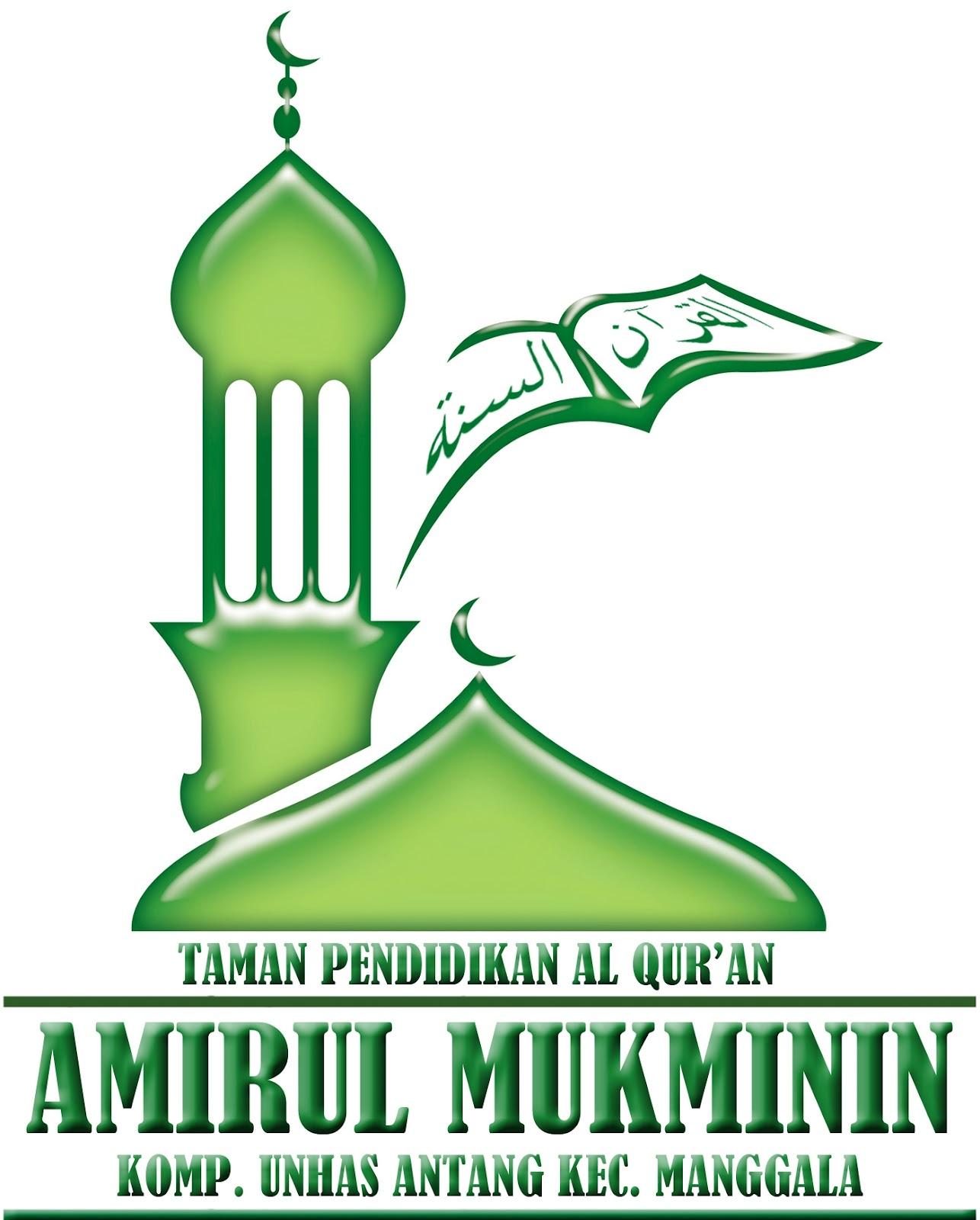 logo baru tpq amirul mukminin tpq amirul mukminin