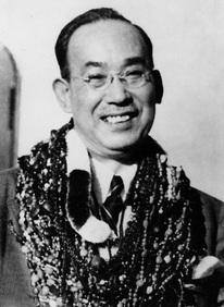 HAYASHI Chujiro Sensei (1879-1940)