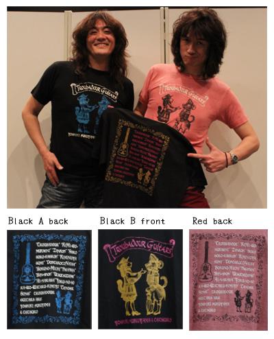 Troubadour Guitars 2nd LIVE TOUR  Img_tg_2nd2013_t-shirt