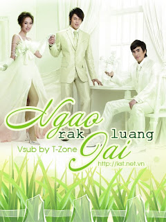 Ngao Rak Luang Jai 2010 movie poster