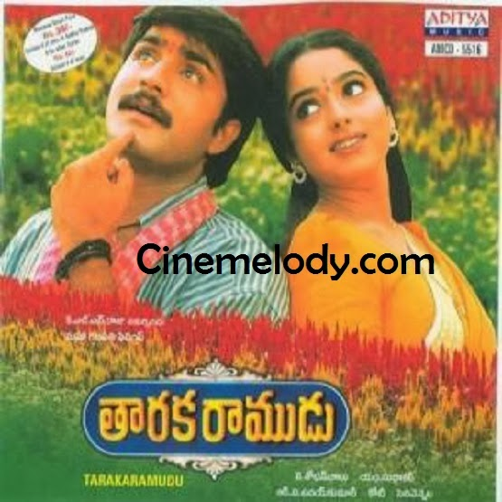 Taraka Ramudu Telugu Mp3 Songs Free  Download  1997